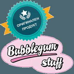 Оригинални Продукти на Bubblegum Stuff