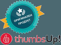 Оригинален Продукт на ThumbsUP