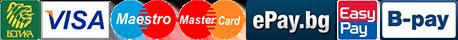 плащане с дебитни/кредитни карти, борика, epay, easypay
