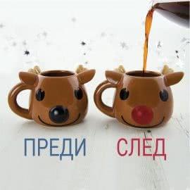 koledna-magicheska-chasha-elenche-01