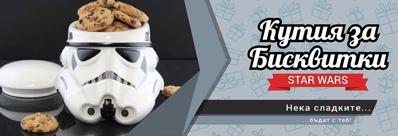 kutiya-za-biskvitki-star-wars-slider